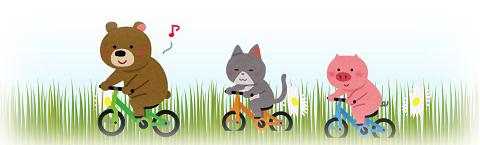 大切な自転車を守ろう!自転車 ...