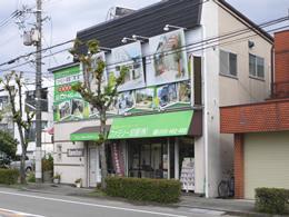 兵庫店 展示2