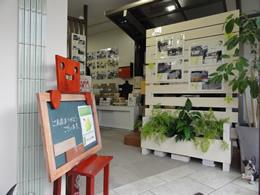 兵庫店 展示3